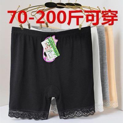 2条装高腰打底三五分防走光安全裤女夏加肥加大200斤胖mm保险裤薄