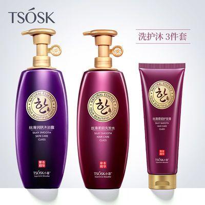【官方正品】洗护三件套洗发水沐浴露香水持久留香孕妇适用男女
