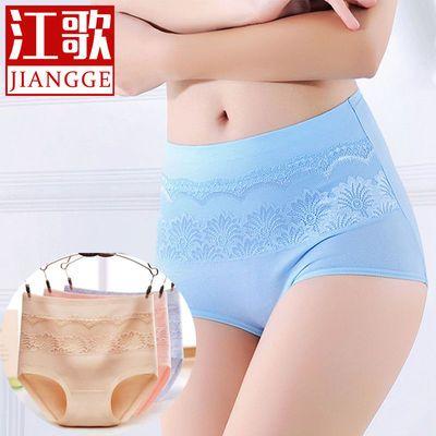 【3/5条】95%棉高腰内裤女士蕾丝收腹提臀透气性感大码三角裤头女