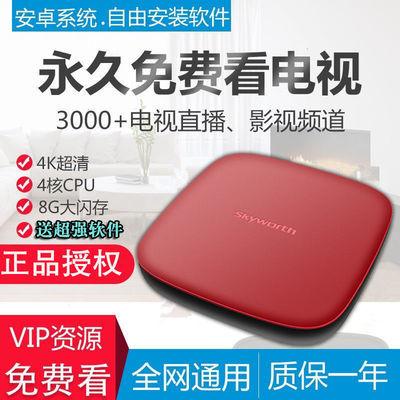 破解海外版创维A1plus安卓网络高清播放器机顶盒家用wifi电视盒子