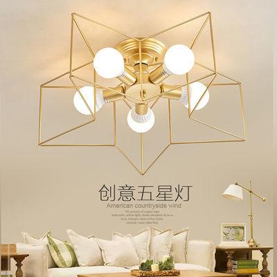 北欧简约创意个性客厅灯铁艺吸顶灯星星灯后现代卧室灯房间吸顶灯