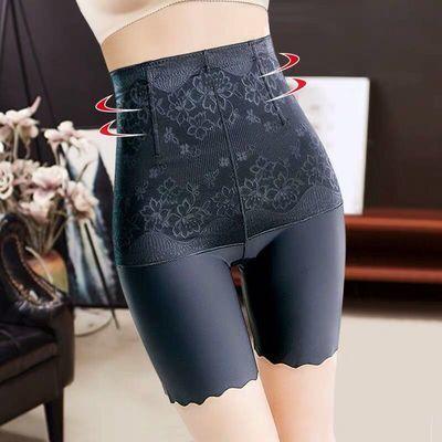 高腰收腹安全裤防走光提臀打底裤薄款内穿冰丝无痕保险裤打底短裤