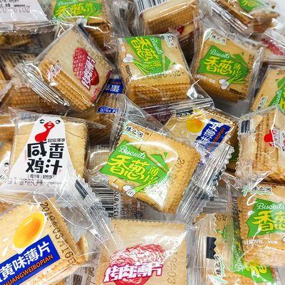 【5斤更实惠】香葱饼干薄脆小饼干类休闲食品零食散装批发整箱1斤