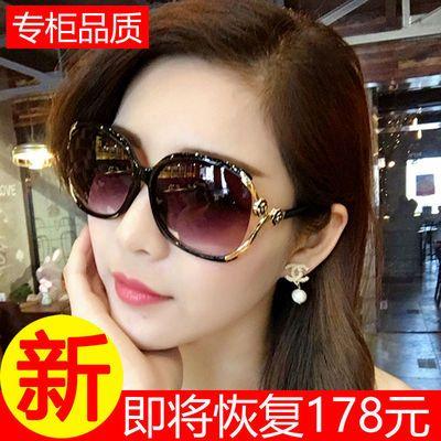 68873/新款高清偏光太阳镜女明星墨镜开车圆脸韩国眼镜长脸防紫外线
