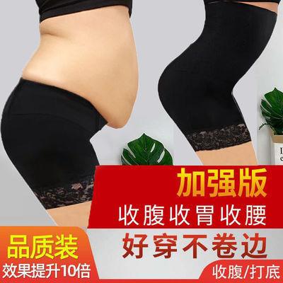 春季套装女韩版学生时尚夏季秋季胖妹妹休闲两件套大码女装200斤