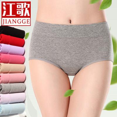 【江歌】3/5条95%棉质女士内裤女中腰纯色大码裤头性感学生三角裤