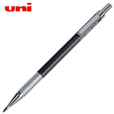 UNI三菱自动铅笔 三菱2.0MM绘图自动铅笔|制图笔|2.0MM红芯|黑芯