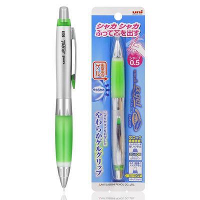 日本UNI三菱摇摇自动铅笔 创意儿童小学生活动铅笔0.5mm软握手摇