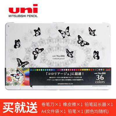 日本UNI三菱铁盒装彩色铅笔36色彩铅三菱文具三菱铅笔学生文具三
