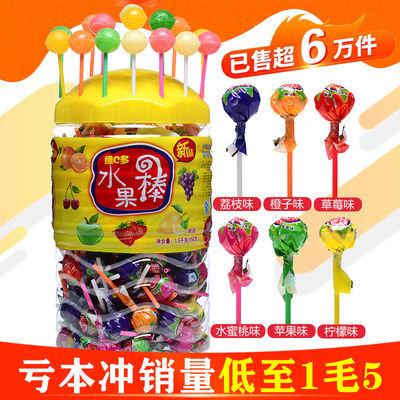 30支水果味棒棒糖桶装批发超大礼盒150支儿童创意硬喜糖非真知棒