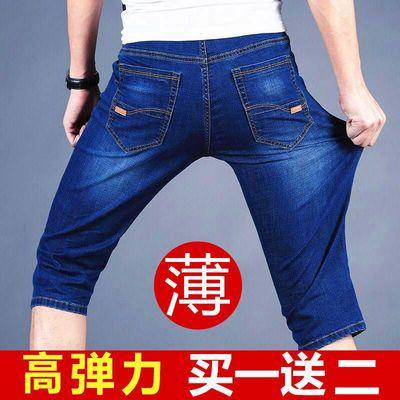 夏季薄款弹力牛仔短裤男宽松牛仔裤直筒五分马裤七分大码男士中裤