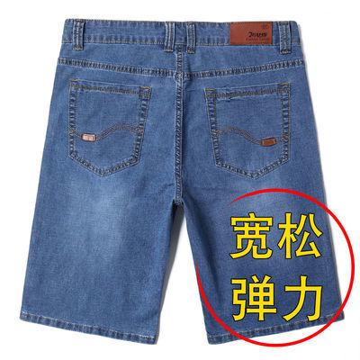 亏本清仓夏季薄款牛仔短裤男五分裤宽松直筒中裤中年加肥大码马裤