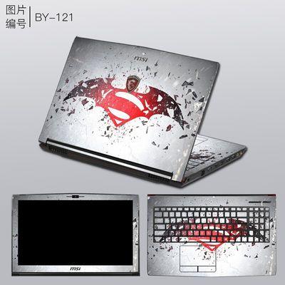 新品羽芯 笔记本贴膜微星gs65 gf63 gl63 gl62mv17.6寸电脑贴纸外