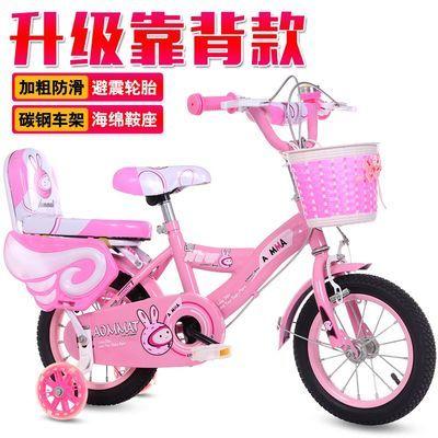 儿童自行车2-3-6-9岁12寸14寸16寸18寸20寸女孩男孩童车宝宝单车