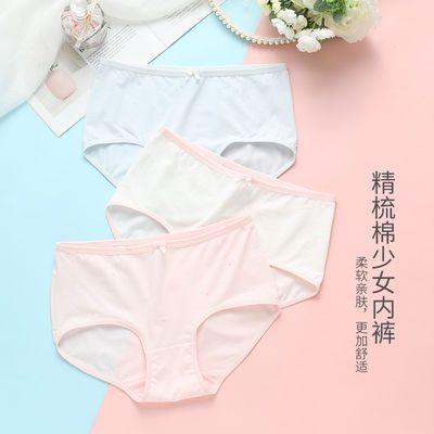【三条装】儿童内裤纯棉女童三角裤中大童小女孩短裤小学生夏薄