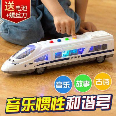 儿童玩具车惯性和谐号小火车益智仿真音乐高铁动车小火车模型男孩
