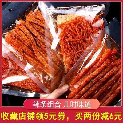 【买2份立减6】网红香辣条大刀肉辣片辣丝大礼包麻辣零食20g/4斤