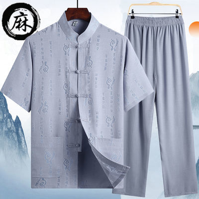 中老年人唐装男休闲短袖套装夏装爷爷中式汉服爸爸中国风男装上衣