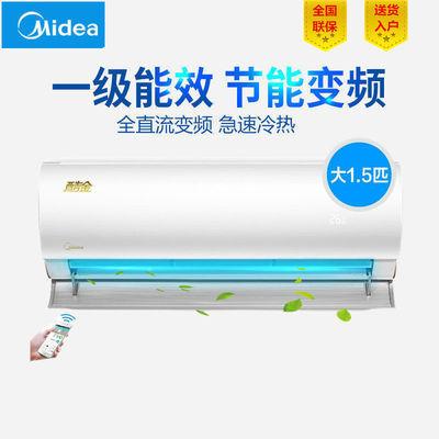 新能效Midea/美的空调冷暖大1/1.5匹变频定频空调壁挂式智能节能