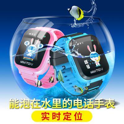咪咪兔儿童电话手表小学生天才男女孩子防水智能定位通话拍照手环