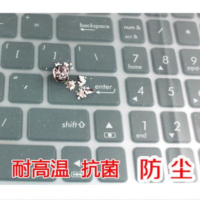 通用笔记本电脑键盘膜14/15.6寸保护膜联想电脑键盘贴防尘保护垫