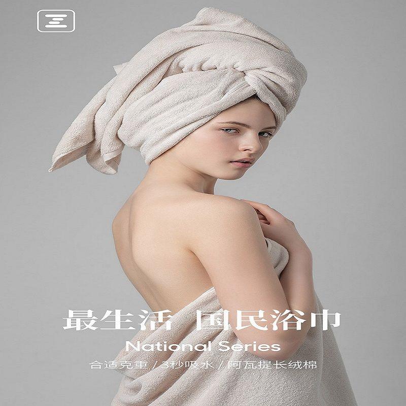 最生活国民浴巾纯棉 全棉A类长绒棉洗澡巾吸水不掉毛成人女男通用