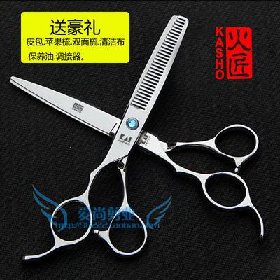 火匠左手理发剪刀美发剪刀刘海剪刀 牙剪打薄剪刀平剪 左撇子剪刀