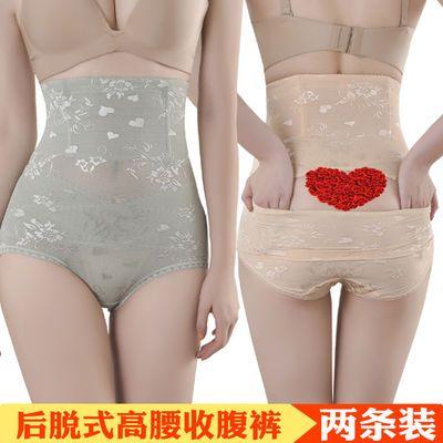 收腹裤女束腰减肥瘦肚子提臀美体塑身裤后脱式产后高腰收腹内裤女