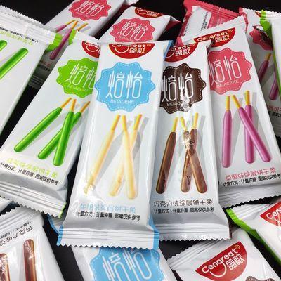 【50袋300根】盛歌焙怡涂层手指饼干条草莓抹茶儿童长条网红曲奇