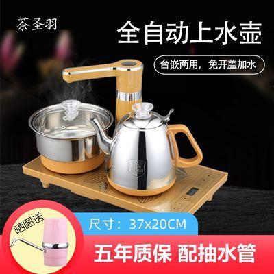 自动上水电热烧水壶家用不锈钢电热保温一体泡茶专用茶具茶台茶壶