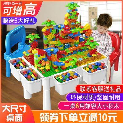 兼5容乐高儿童多功能积木桌子拼装玩具学习益智男孩女宝宝游戏桌