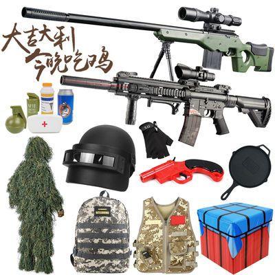 绝地求生儿童男孩玩具枪三级头盔awm狙击枪吃鸡98K水弹枪M416突击【3月15日发完】
