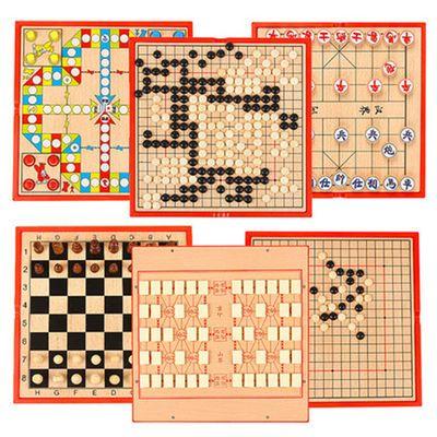 多功能桌面游戏棋益智玩具木制棋类五子棋象棋儿童跳棋蛇棋飞行棋