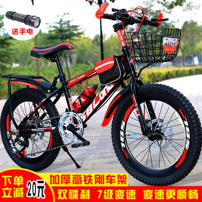 新款自行车成人山地车单变速18/20/22寸/24双碟刹男女儿童自行车