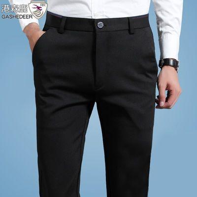 夏季弹力休闲裤男士修身直筒裤子男薄款黑色商务韩版潮流西裤男裤