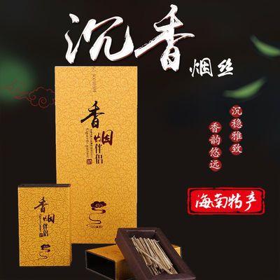 海南沉香木条烟丝烟片自用简装家用清香香烟伴侣送礼包邮
