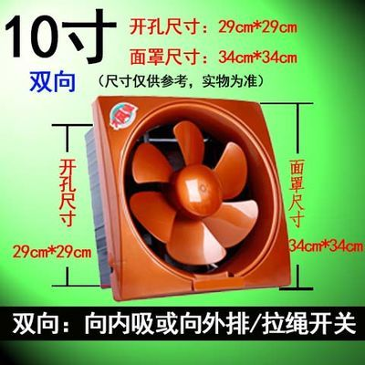 排风扇厨房排气扇家用油烟换气扇静音百叶抽烟机卫生间通风扇包邮