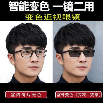 变色近视镜男女太阳镜潮韩版眼镜瘦脸防蓝光有度数防紫外线护目镜