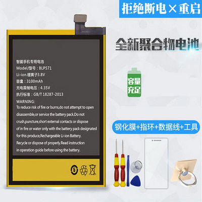 新品羽芯 一加手机电池 一加3/一加三T/3t/A3001/a3010 大容量电
