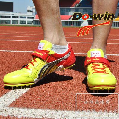 多威跳高鞋2305专业跳高鞋钉鞋男女比赛训练田径跳高专用鞋跳远鞋