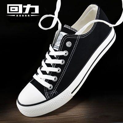 回力男鞋帆布鞋男女情侣韩版百搭基础小白鞋学生经典潮流低帮板鞋