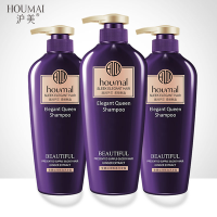 【三瓶仅需19.9】生姜洗发水540ml持久留香控油修护发质孕妇适用