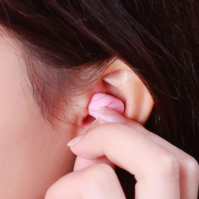 寝室专用粉色耳塞防噪音隔音睡眠耳塞消音旅行防噪记忆海绵耳塞