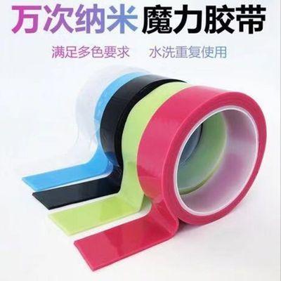新款彩色抖音同款万次可用双面胶可水洗无痕随意贴魔力胶纳米胶