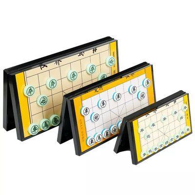 48866/磁性中国象棋棋盘象棋子棋套装磁石折叠便携儿童学生成人象棋游戏