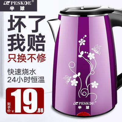 正品半球电热水壶烧水壶保温不锈钢电水壶家用自动断电煮开水壶热
