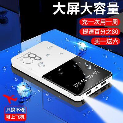 [月销过万] 大容量充电宝便携移动电源安卓苹果手机通用10000mah