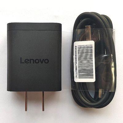 联想手机充电器原装快充Z6青春版Z5 Z5Pro K5 K5Pro S5 Z5S充电器
