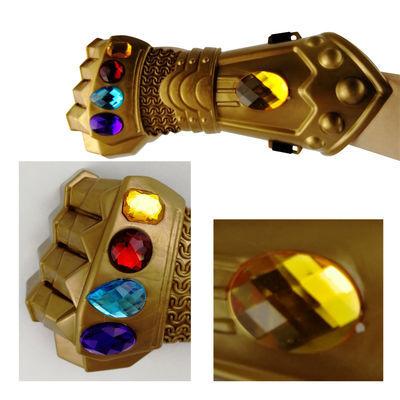灭霸面具无限手套扮演道具cos英雄联盟表演武器复仇者发光万圣节
