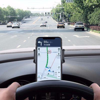 【开车必备直视路面】汽车用车载手机支架仪表台导航支架车用品